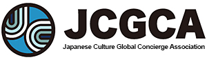 Japanese Culture Global Concierge Association/日本文化グローバルコンシェルジュ協会